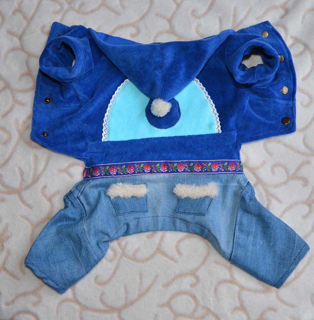 Костюм с джинсами